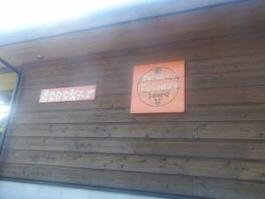 s-02-1吉田牧場