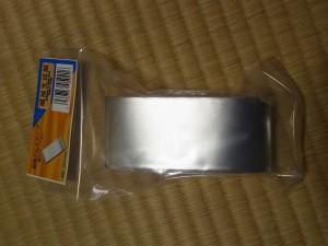 s-05-7アルミテープ
