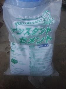 s-06-1セメント袋