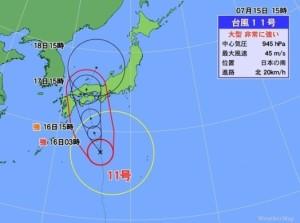 台風予測進路