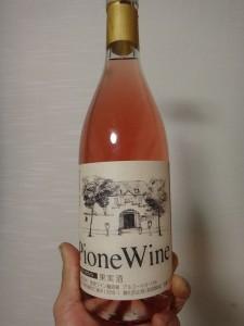 s-12当たったワイン